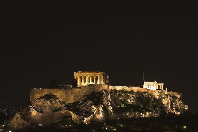 DirBit City Guide: Athens Historical  Multi Cultural City